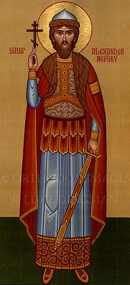 """Résultat de recherche d'images pour """"saint alexandre"""""""